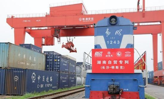 Hunan's first China-Europe freight train for free trade leaves for Russia