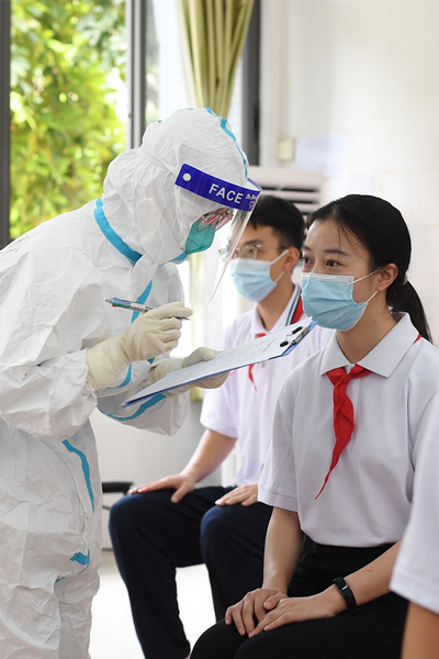 Guangzhou primary school launches emergency drill for epidemic prevention and control