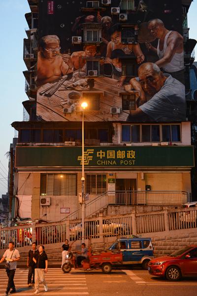 Largest graffiti art street in Chongqing upgraded
