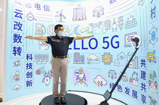 2021 World 5G Convention opens to the public