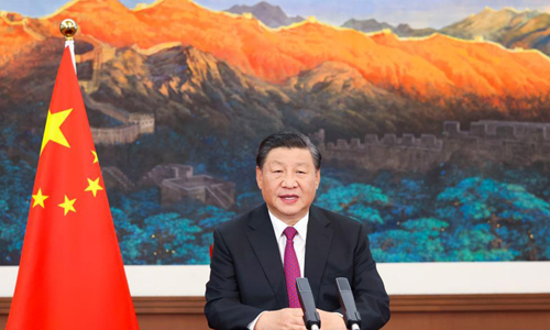 Xi unveils new measures to facilitate trade in services