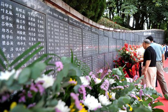 Commemoration activities for anti-Japanese heroes held in Fuzhou