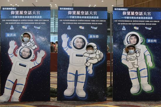 Hong Kong youths talk with Chinese astronauts from space