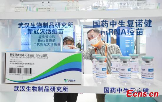 New vaccines targeting COVID-19 variants debut at 2021 CIFTIS