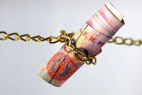 China to make blacklist for bribers