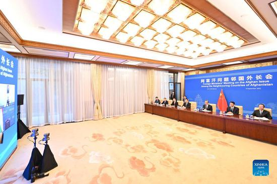 Chinese FM attends first meeting of FMs from Afghanistan's neighbors