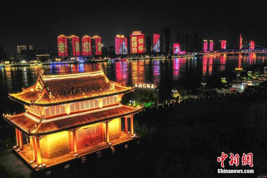 Landmarks lit up to celebrate Teacher's Day