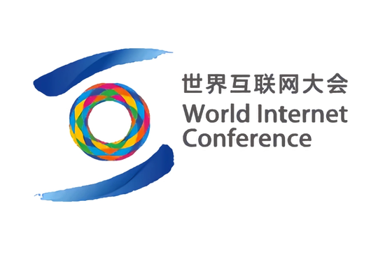 2021 World Internet Conference to kick off on Sept. 26