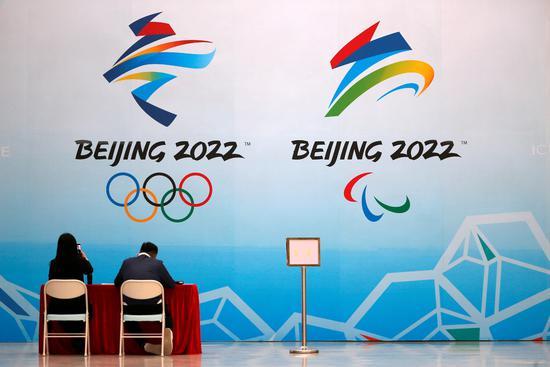 Xi's passion for sports drives social progress