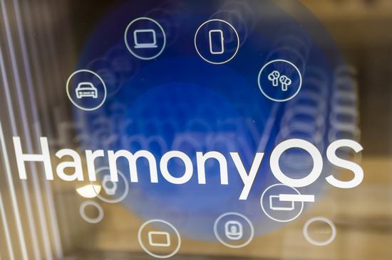 HarmonyOS brings IoT power to coal mines