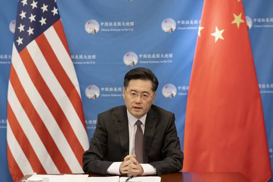 Chinese Ambassador to the United States Qin Gang attends a virtual meeting with board members of the U.S.-China Business Council (USCBC) in Washington D.C. on Sept. 13, 2021. (Xinhua/Liu Jie)
