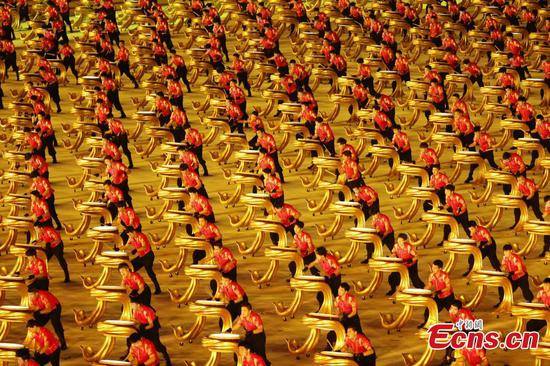Opening ceremony of China's 14th National Games held in Xi'an
