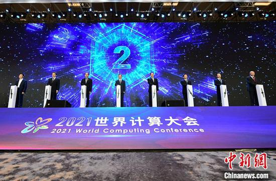 The 2021 World Computing Conference kicks off in Changsha on Friday. (Photo/China News Service)