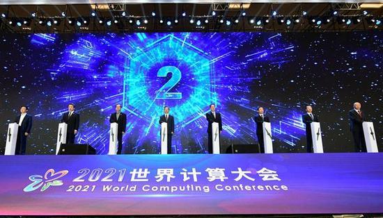 2021 World Computing Conference kicks off in Changsha