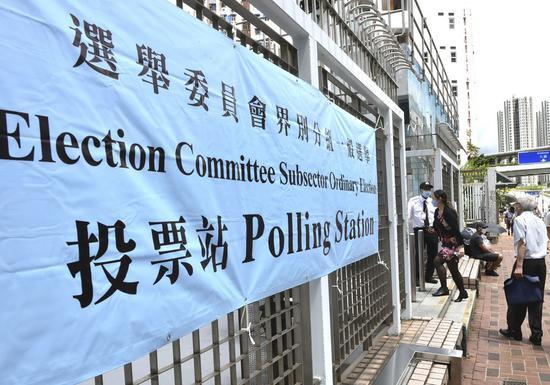 Photo taken on Sept. 19, 2021 shows a polling station in Tsuen Wan of Hong Kong, south China. (Xinhua/Lo Ping Fai)