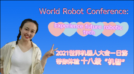 World Robot Conference: Experience future robotic tech