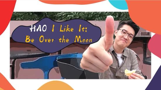 Hao I Like It: Be Over the Moon