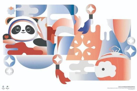 Posters for Beijing 2022 Winter Olympics and Paralympics released