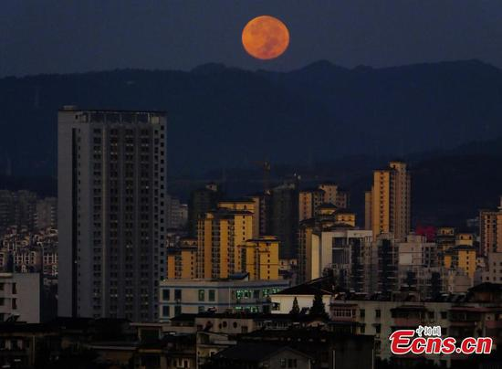 Mid-Autumn Festival Scenery: A glimpse of full moons across China