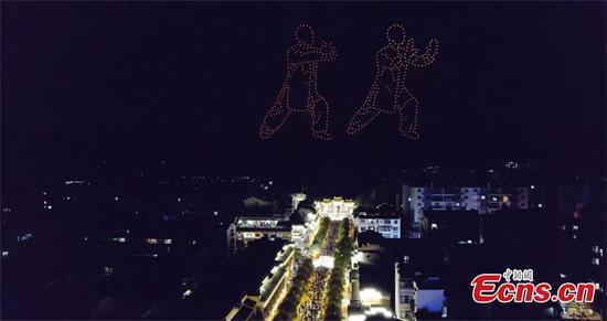 500 UAVs present visual feast of martial arts, celebrate Mid-autumn Festival