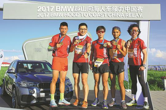 File photo from the previous four editions of the BMW Hood to Coast Relay in Zhangjiakou illustrate the team spirit, determination and fun that the annual event has become renowned for. (Photo/ China Daily)