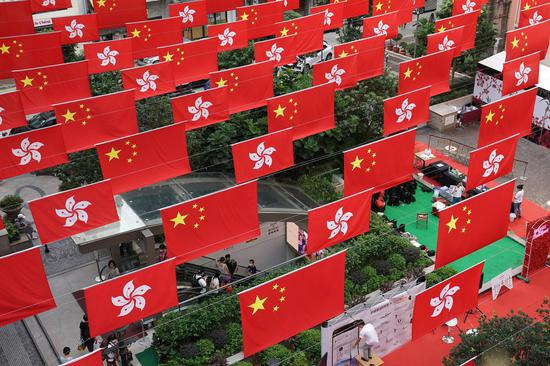 Red flags in Hong Kong welcome upcoming National Day holiday