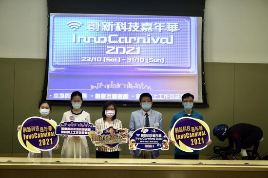 Scientific innovations displayed at Hong Kong carnival