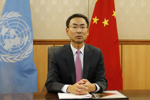 China vows to continue support for UN nuclear test ban treaty