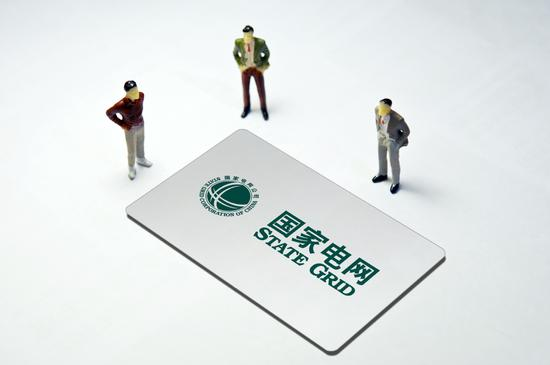 China releases 2021 list of top 500 enterprises