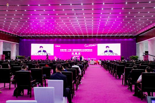 The opening ceremony of the First China(Ningxia)International Wine Culture and Tourism Expo. (Photo/chinadaiy.com.cn)