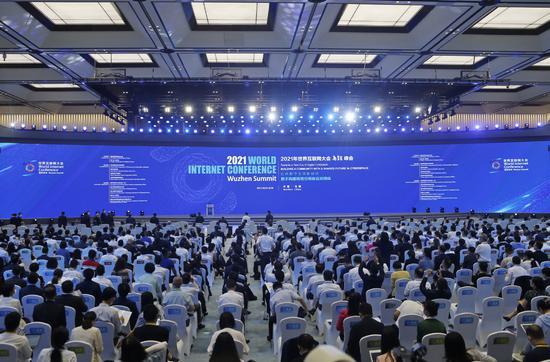 Xi sends congratulatory letter to World Internet Conference