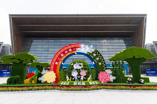Photo taken on Sept. 26, 2021 shows a flowerbed outside the main venue of the second China-Africa Economic and Trade Expo held in Changsha, central China's Hunan Province. (Xinhua/Chen Sihan)