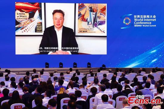 2021 World Internet Conference(WIC) Wuzhen Summit opens
