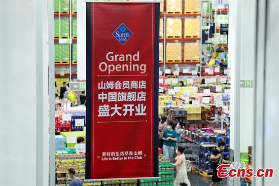 World's largest Sam's Club flagship store opens in Shanghai