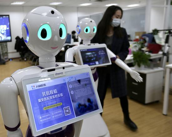 China's software sector logs stable revenue growth in Jan-Aug