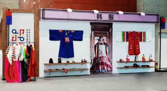 ROK Pavilion to boost cultural communication