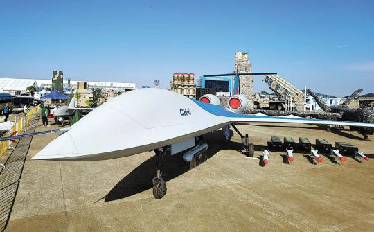 A prototype of the CH-6 multirole unmanned aircraft to be displayed at the Zhuhai Airshow in Zhuhai, Guangdong province. (Photo/China Daily)