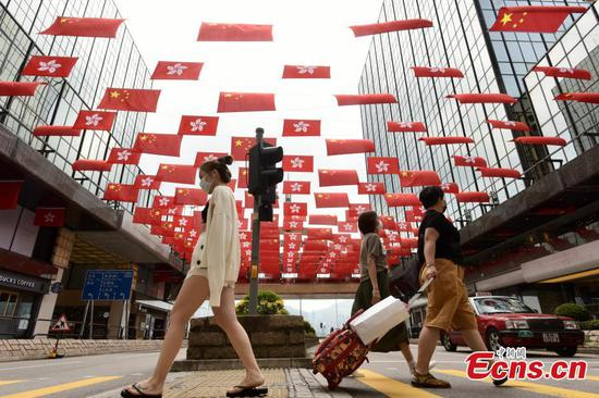 Festive air in HK streets for forthcoming National Day