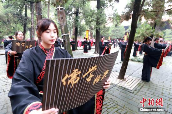 2572nd anniv. of birth of Confucius marked in Qufu, Shandong