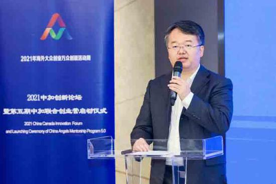 2021 China-Canada Innovation Forum wraps up in Beijing