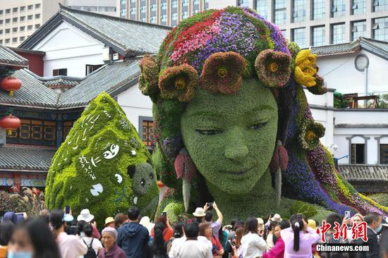 Hundreds of mosaicultures to greet UN biodiversity meeting placed in China's Kunming