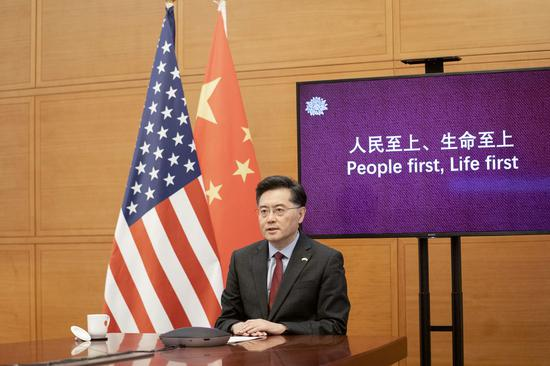 Chinese Ambassador to the United States Qin Gang delivers a keynote speech at the online Forum on Tourism, Hospitality and Cultural Exchange co-hosted by the U.S.-Asia Institute and Las Vegas Sands Corp., in Washington, D.C., the United States, Oct. 6, 2021. (Xinhua/Liu Jie)