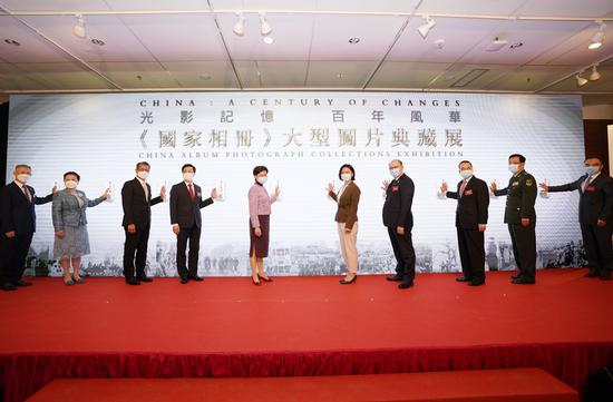 Photo exhibition highlights blood ties between Hong Kong, motherland over past century