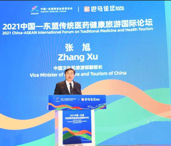 China willing to share experience to revive tourism: vice minister