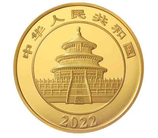 PBOC to issue 14 panda commemorative coins for 2022