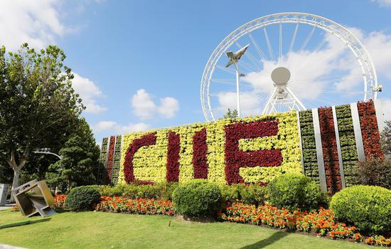 4th CIIE launches trial of country exhibition