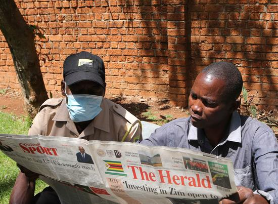 1,000 USD per fake news report -- U.S. plot to discredit Chinese investments exposed by Zimbabwean daily