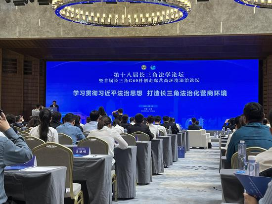 Judicial authorities seek to improve business environment in delta region