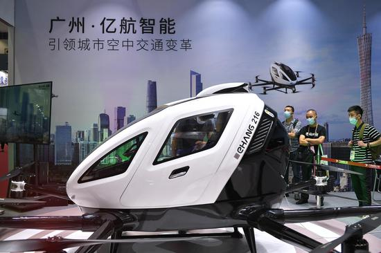 Smart products highlighted at 130th Canton Fair
