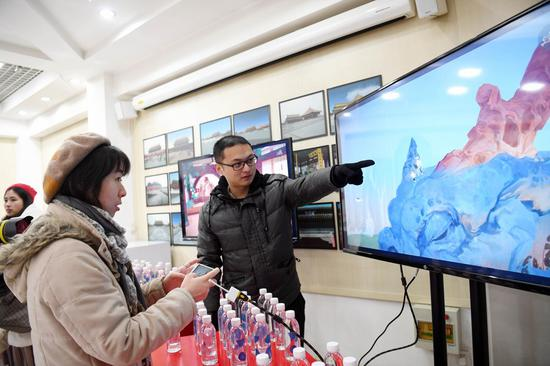 China's mobile gaming market sees Q3 revenue growth: report